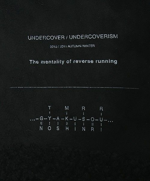 Undercover / Undercoverism