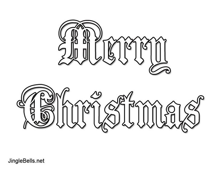google images christmas coloring pages - photo#32