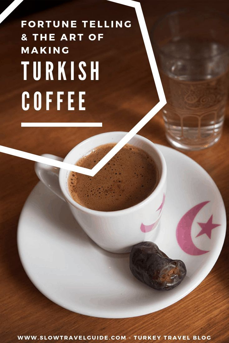 Fortune Telling The Art Of Making Authentic Turkish Coffee Recipe Turkish Coffee Recipe Turkish Coffee Reading Turkish Coffee