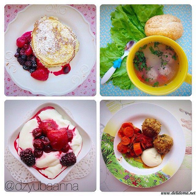 Комплекс 17 Завтрак «Оладьи на йогурте и молоке» Обед «Суп с фрикадельками из индейки» Полдник «Йогурт с ягодами» Ужин «Тефтели с тушеными овощами в томатном соусе»