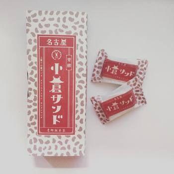 名古屋の味、小倉トーストをお菓子で再現した「小倉サンド」。美味しくて人気なのはもちろん、パッケージがレトロで可愛いのもお土産に買いたくなるポイントです。