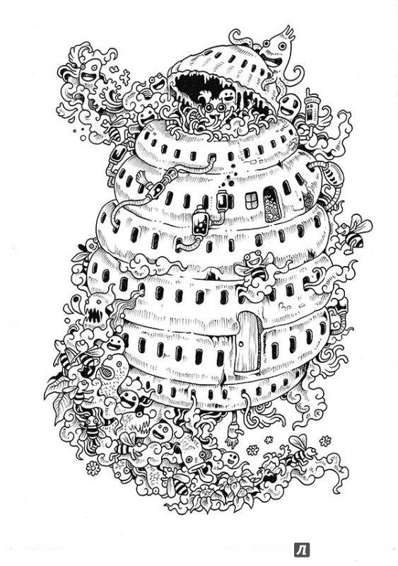 Иллюстрация 8 из 73 для Вторжение дудлов. Не самая обычная ...