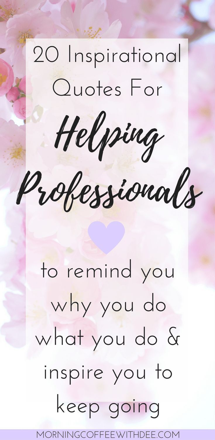 Inspirational quotes for helping professionals to help you