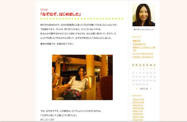 http://sai-zen-sen.jp/works/fictions/gamekids2013/01/01.html