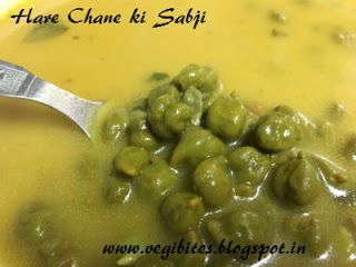Learn on vegibites step by step instructions on how to make easy and tasty hare chane ki sabji  recipe. Also known as choliya, cholia, fresh green chickpeas, or lilwa; both Savories and sweets can be made from it.