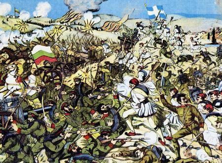 Β' Βαλκανικός Πόλεμος