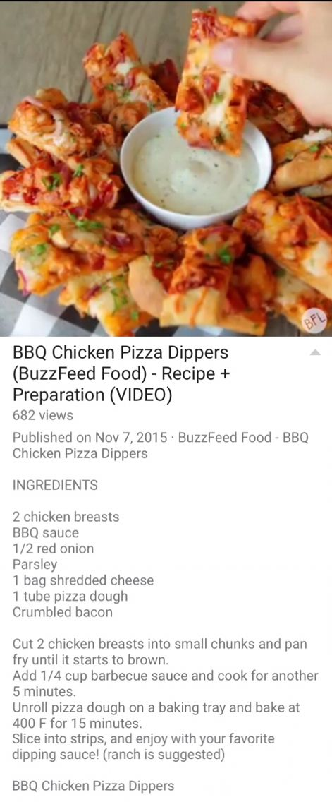 BBQ Chicken Pizza Dippers - Made 11/22/15 these things are delicious. Husband son and daughter in law looooooooved them. Will definitely make again...very soon.