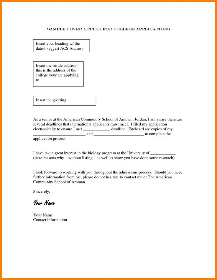 application letter for college llege cover school attendance sheet - cover letter heading