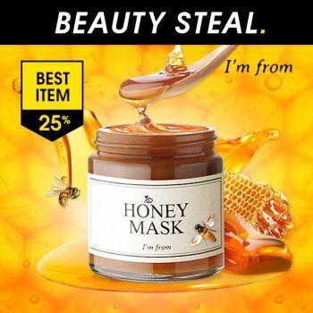 [I'M FROM] Honey Mask (Real Honey 38.7% Inside !)