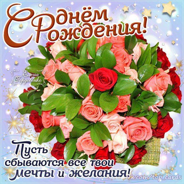 Люся с днем рождения открытки картинки, поздравление для