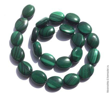 Малахит натуральный фасоль 9 мм бусины камни для украшений Бусины малахита для колье, ожерелья, сережек, бус, браслетов
