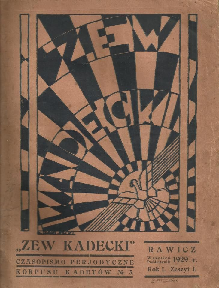 ZEW KADECKI - Cadet Corps magazine, periodical, No. 3, September-October 1929, Year I, Volume I. #forsale #magazine #prewar #zewkadecki #fleamarket #fleamarketfinds #vintage #vintagestore #vintagefinds #vintagestuff #antiquities #antique #oldstuff #antiqueshop #antiquefinds #oldshop #starysklep #oldshopstarysklep #krakow #cracow
