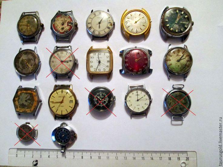 Купить Часовые механизмы, корпуса наручных часов, шестерни - детали часов, стимпанк, стимпанк механизмы