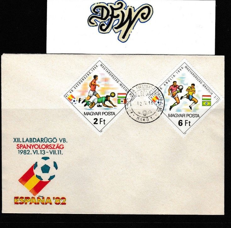 #Stamps #Philately ~ Hungary First Day Cover