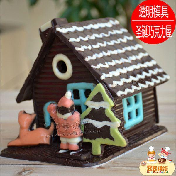 模具 圣诞屋巧克力屋 手工巧克力模 圣诞朱古力屋 PET巧克力