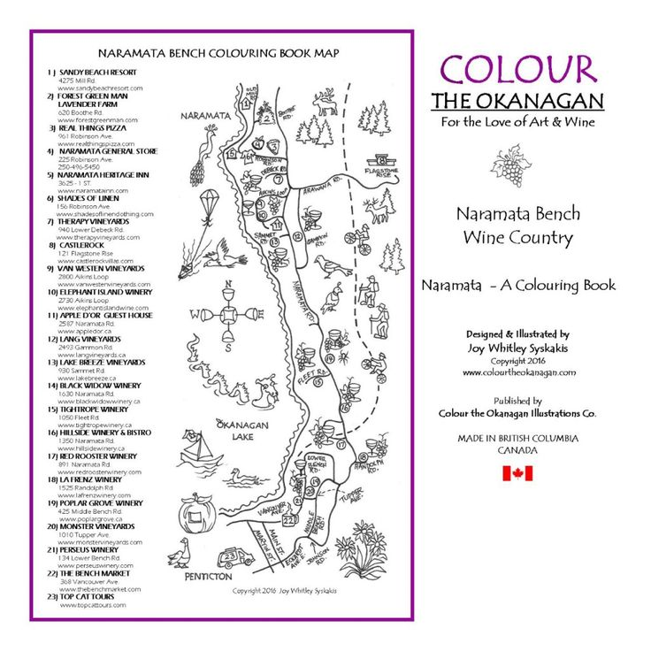 Naramata Bench Wine Country Map – designed and Illustrated by Joy Whitley Syskakis of Colour the Okanagan Illustrations Company, from the pages of Naramata Bench Wine Country, a Colouring Book. Request YOUR very own copy today via our website! All images and illustrations are Copyright protected!