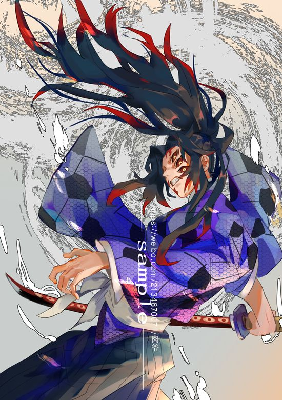 Pin by Raven on 鬼滅の刃 in 2020 Anime demon, Slayer anime