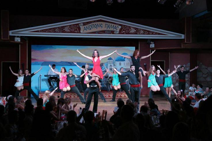 #traditionalshow #traditional #dance #lastchoreography #zorba #thegreek #anopolis #crete #greece