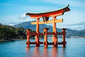 Miyajima Island. The torii at the Itsukushima Shrine welcomes visitors to the island.