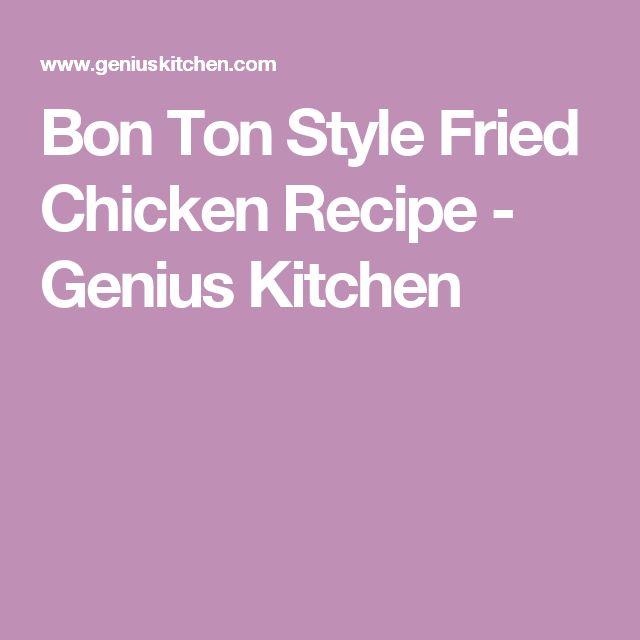 Bon Ton Style Fried Chicken Recipe - Genius Kitchen