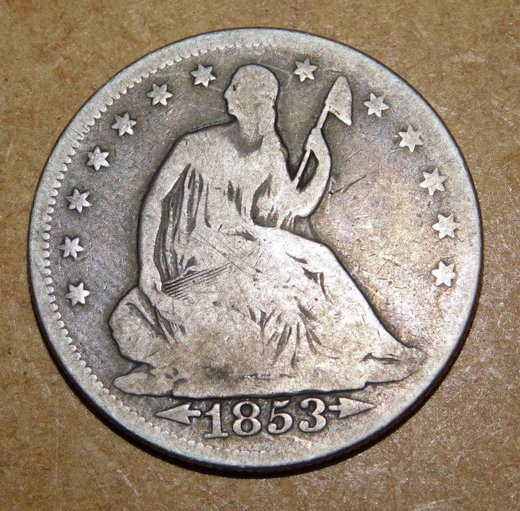 1853 Half Dollar With Rays U.S. Coin Good Condition