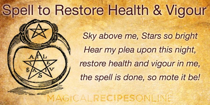 an ancient greek spell How to restore health and vigour spell