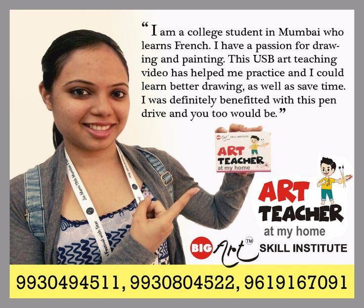 To Book Product, Click here : https://goo.gl/ScW7c2, Change your Hobby to a Professional Career, Learn Advance Drawing/Painting.