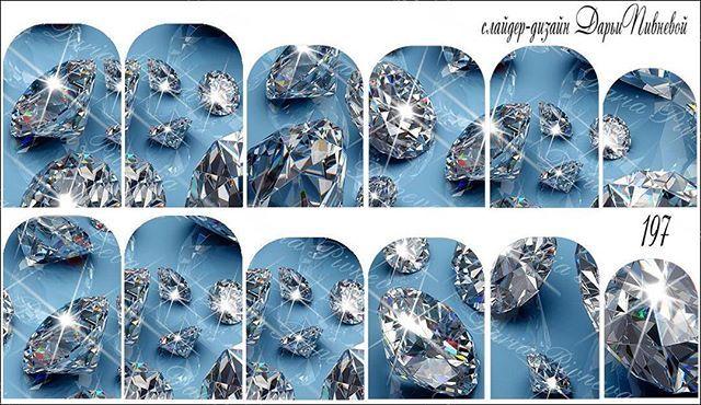 💥Авторские слайдеры DN. ✅Качественная ультратонкая плёнка (2 микрона) ✅Яркая и чёткая печать ✅Бесплатная доставка (минимальный заказ 5️⃣0️⃣0️⃣рублей)  #слайдердизайн #слайдерыDN #слайдеры #дизайнногтей #маникюр #ногти #наращиваниеногтей #гельлак