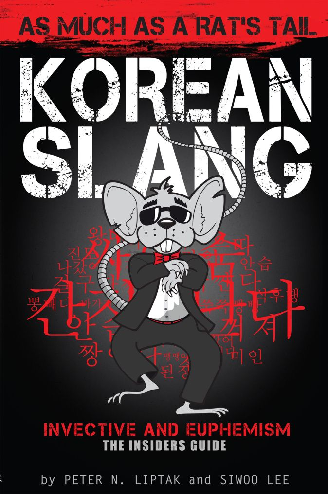 Korean Slang: As much as a Rat's Tail will tell you all you need to know about true communication in Korean.