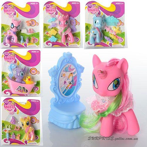 Мини-пони с аксессуарами