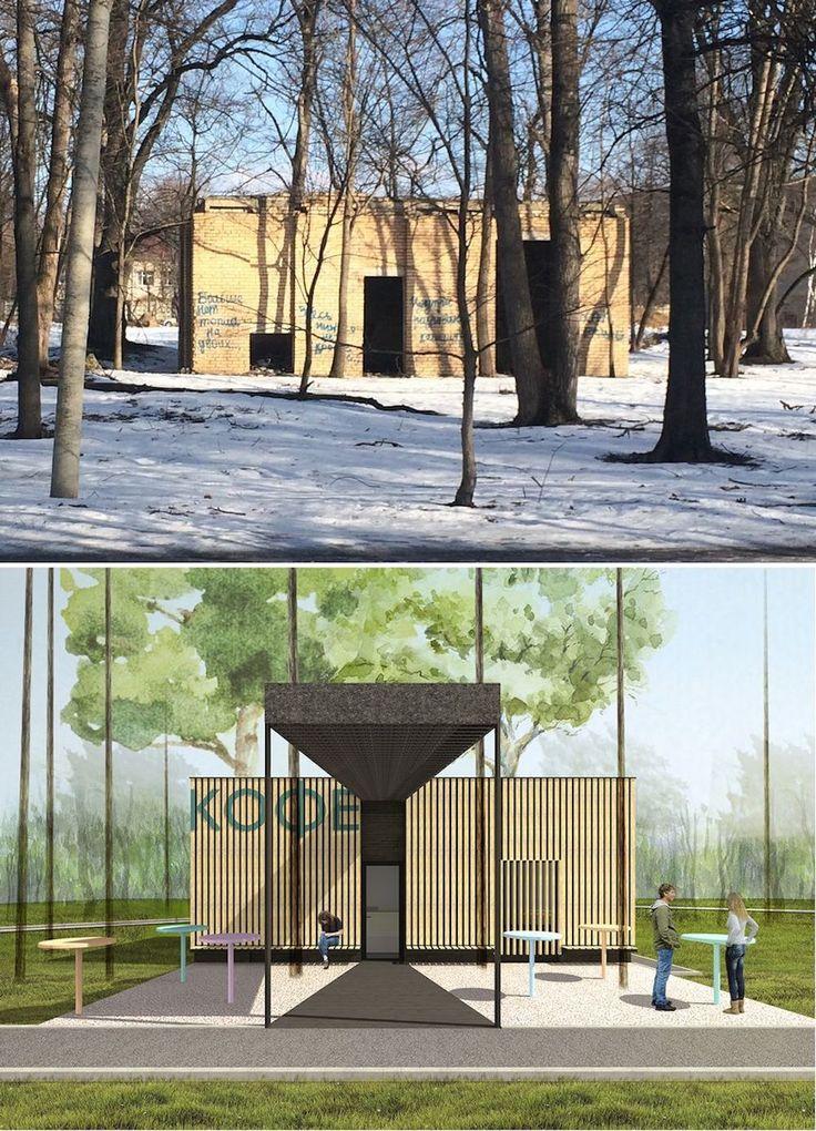 Городской парк в городе Гагарине. Здание кафе, существующее положение. Проект, 2015 © Архитектурное бюро Практика