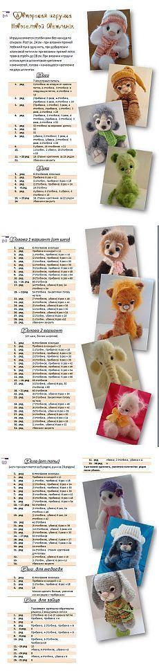 Авторские игрушки Светланы Новоселовой, вязанные крючком. Описание вязания / Вязанные игрушки крючком и на спицах, схемы вязания / Лунтики. Развиваем детей. Творчество и игрушки