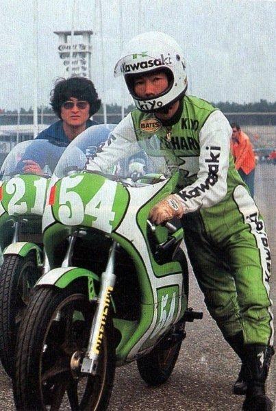 '77 WGP West German Akihiko Kiyohara with Kinuo Hiramatsu !!