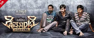 Demonte Colony 2015 Telugu Full Movie Download BRrip 720p