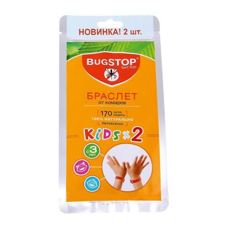 BugSTOP Детский браслет от комаров KIDS*2, BugSTOP  — 299р. ---- Браслет от комаров марки BugStop (БагСТОП) Kids*2 -- универсальный браслет для взрослых с одной кнопкой,  Изготовлен из микрофибры, 20% от объма составл.пропитка маслом травы цитронеллы.                                           В действии испарение паров репеллента не позволяет комарам приблизиться, обеспечивая индивид.защиту в радиусе до 3 метров.  Рекомендован к использованию на открытом воздухе. Для сохранения действия…