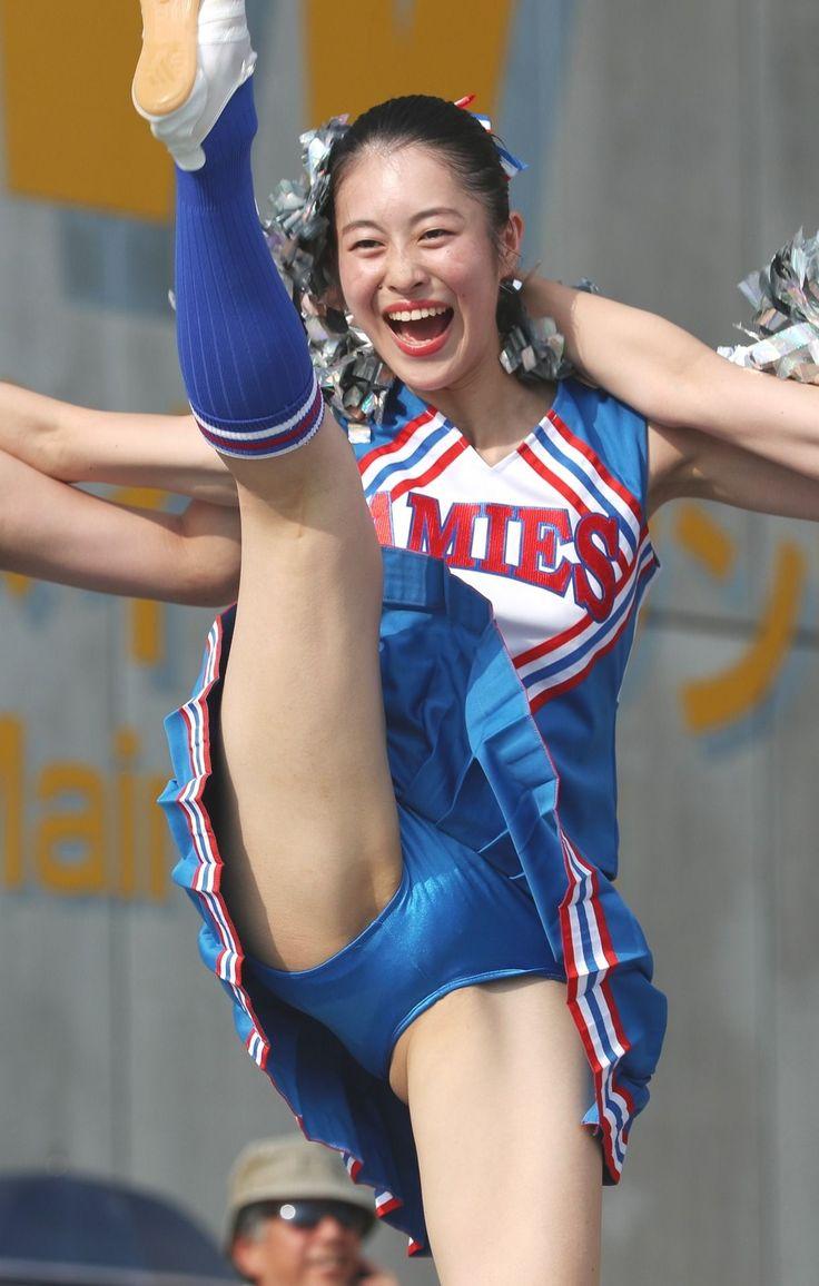 Teen pussy sports uniform