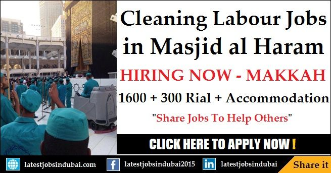 Cleaning Labour Jobs In Masjid Al Haram 2018 Job Job Help How To Apply