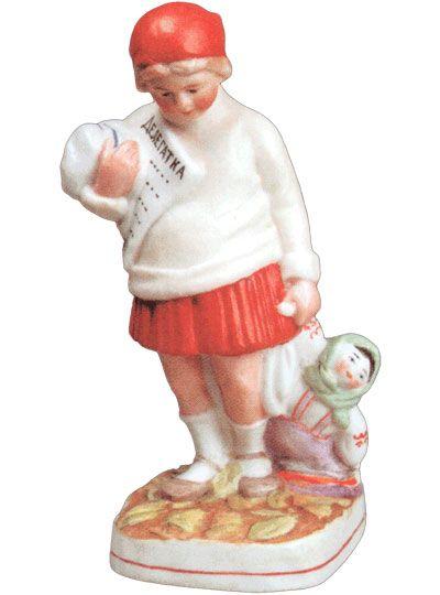 Фарфоровая статуэтка Делегатка Е.Трипольская ФЗ 1929