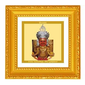 "From the house of Diviniti, we bring you double glass frames which are perfect accessories for your wall, desk etc.Lord Bhairav is a fierce incarnation of Lord Shiva.The term Bhairava means ""Terrific""."