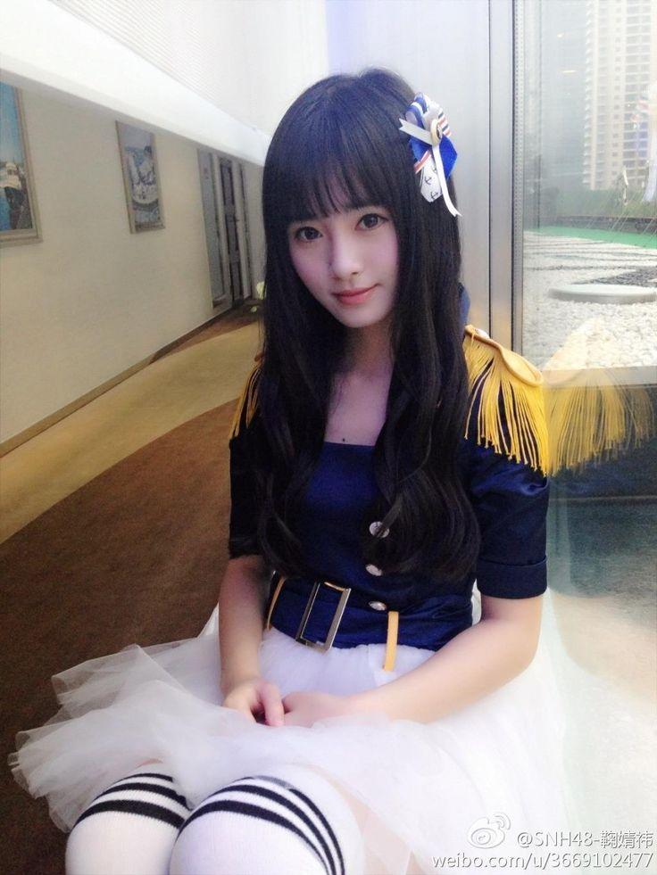 Ji JingYi [SNH48]