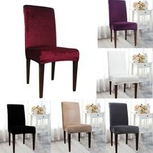 US $51.84 10PCS Universal Classic Seat Cover Polyester Stretch Chair Cover Elastic Jacquard Chair Covers for Wedding Decoration Home Decor. Aliexpress product