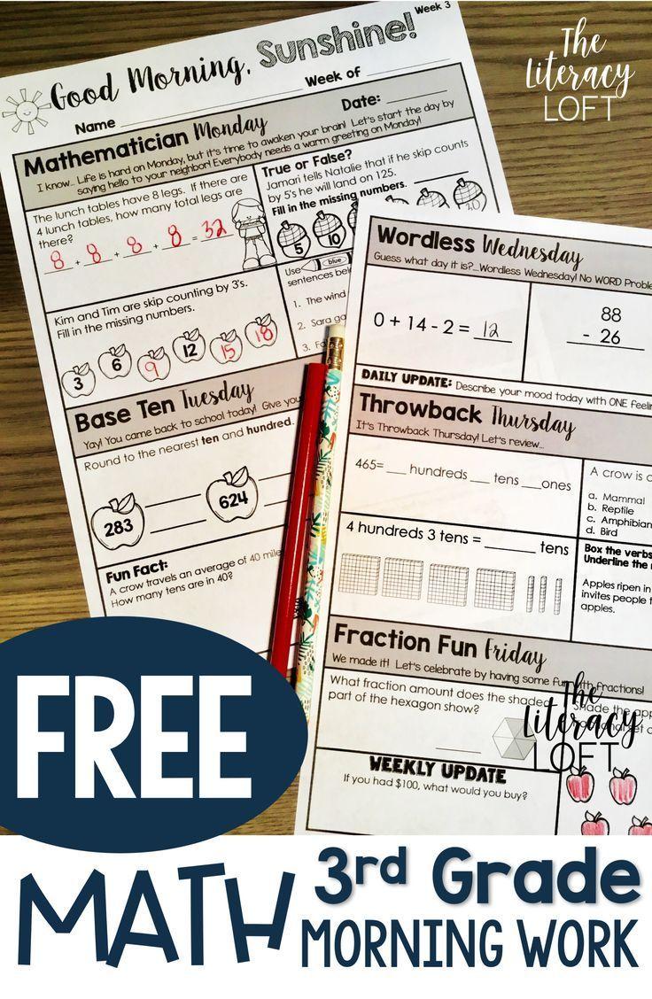 Math Morning Work 3rd Grade {FREEBIE} | TpT Misc. Lessons | Pinterest