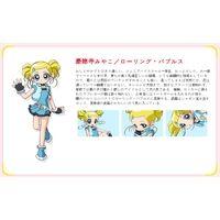Miyako Gotokuji / Rolling Bubbles / 豪徳寺みやこ (ごうとくじ みやこ) / ローリング・バブルス is a character from Power Puff Girls Z / 出ましたっ!パワパフガールズZ