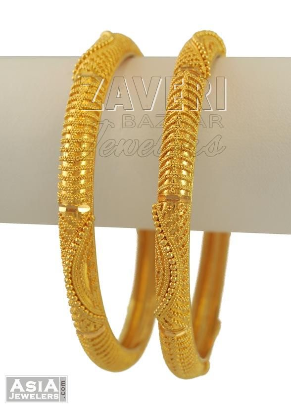 22k Gold Filigree Bangles (2pcs)