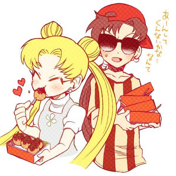 usagi and seiya meet