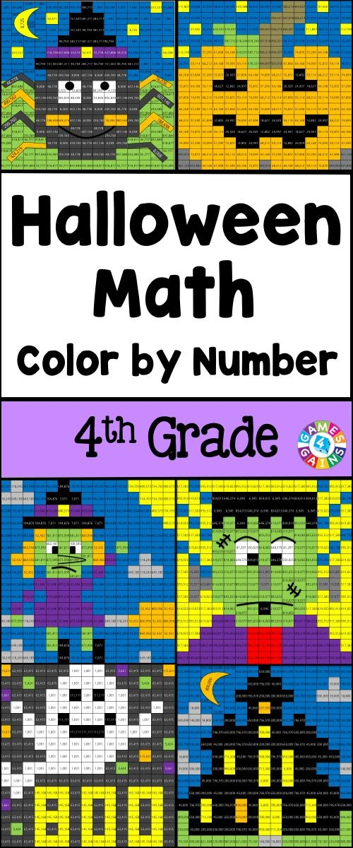 Halloween Math Color-by-Number set comes with 6 Halloween math color-by-number activities for reviewing 4th grade math skills. This Halloween math set is perfect to use in centers, in small groups, or with the whole class!