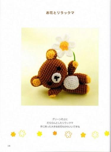 Amigurumi Pattern Rilakkuma : FREE Rilakkuma Amigurumi Crochet Pattern and Tutorial ...