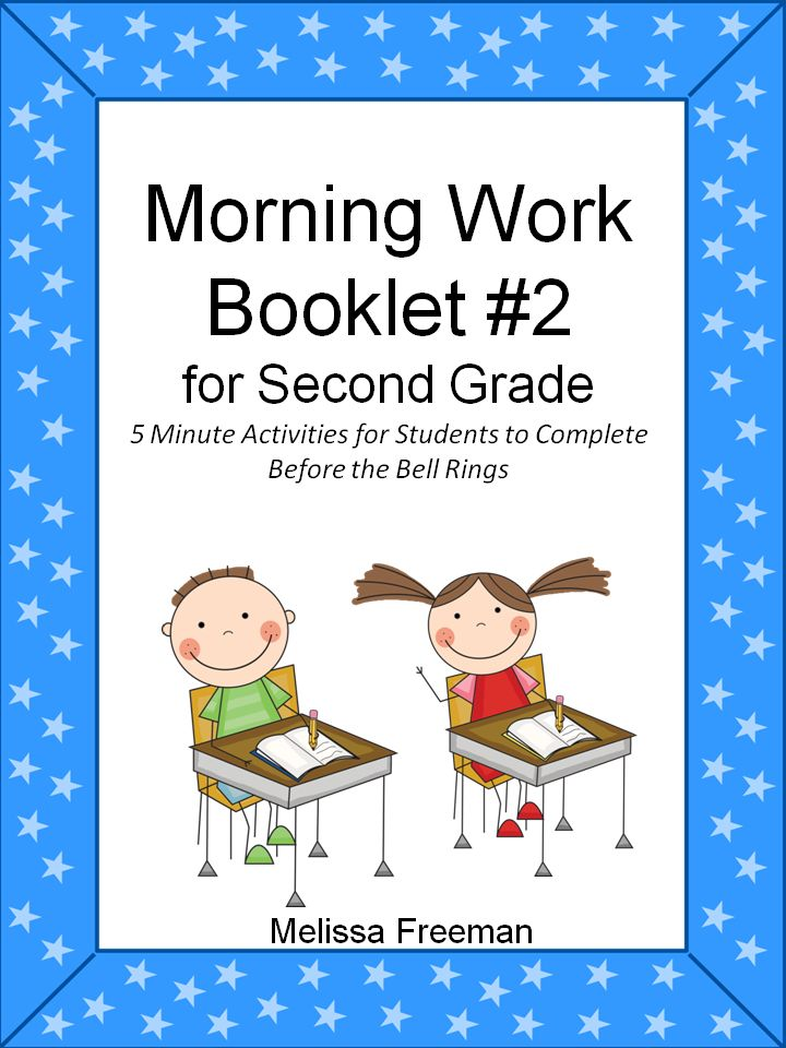This second Morning Work (or Bell Work) Booklet contains 4 weeks worth of short daily activities (one math and one language per day) that students can work on while waiting for the morning bell or announcements. Some of the topics include: nouns, adjectives, verbs, synonyms, antonyms, time, patterns, addition, subtraction, fractions and shapes. A great way to keep your students busy each morning!