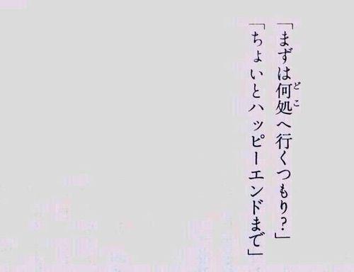 http://kawaii-mix.tumblr.com/post/92288292589 by http://j.mp/Tumbletail