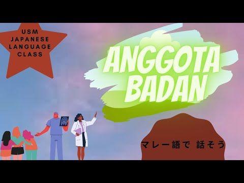 ボード learn japanese language malay language のピン